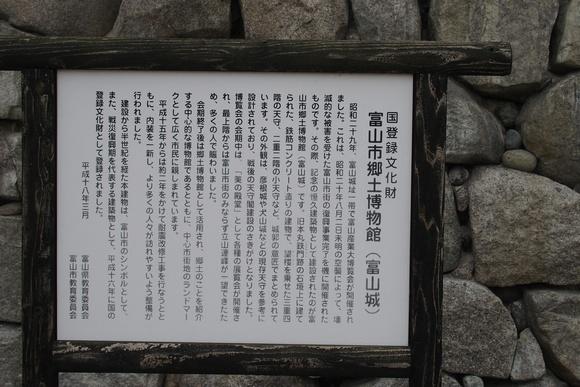 P5230438.JPG